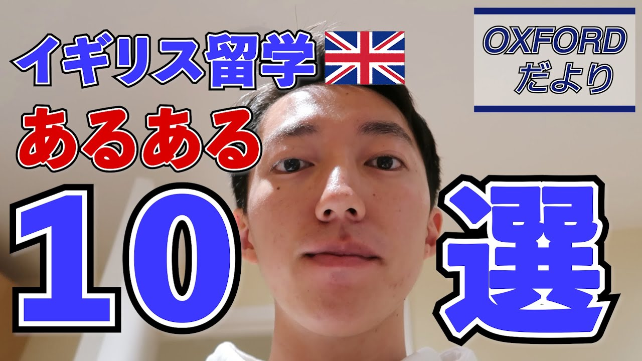 10WHY-BRITISH-PEOPLE