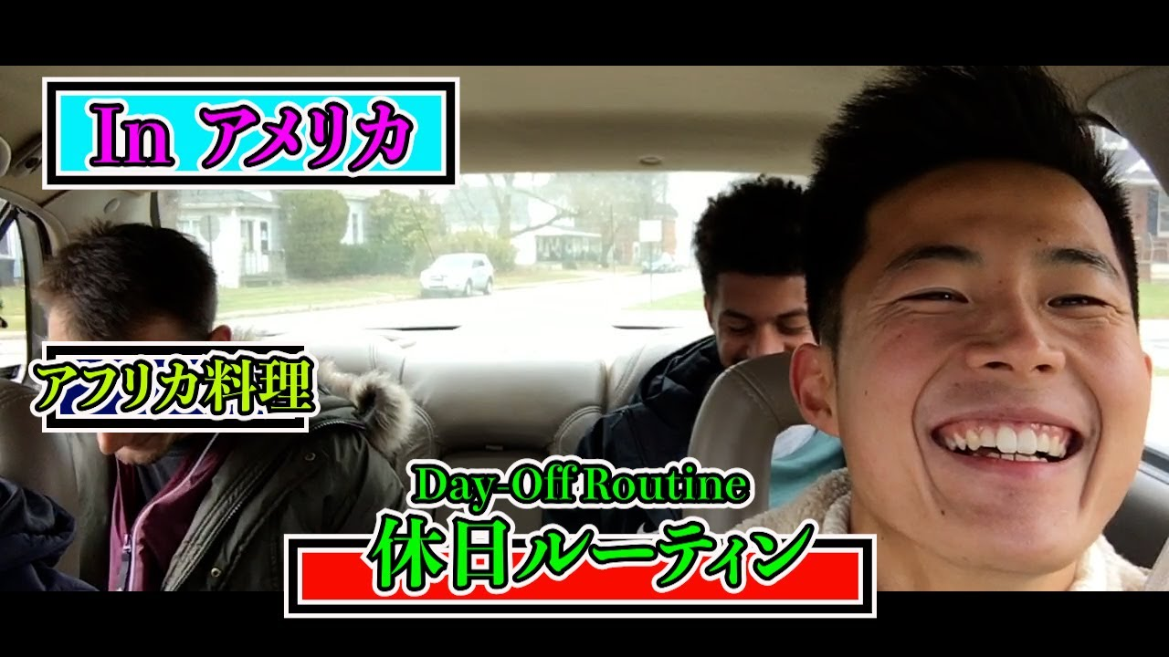 Part1Day-Off-Routine-of-A-Japanese-Guy-In-The-U.S.
