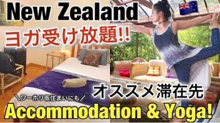 RYT200Yoga-Retreat-Center-in-AucklandNew-Zealand