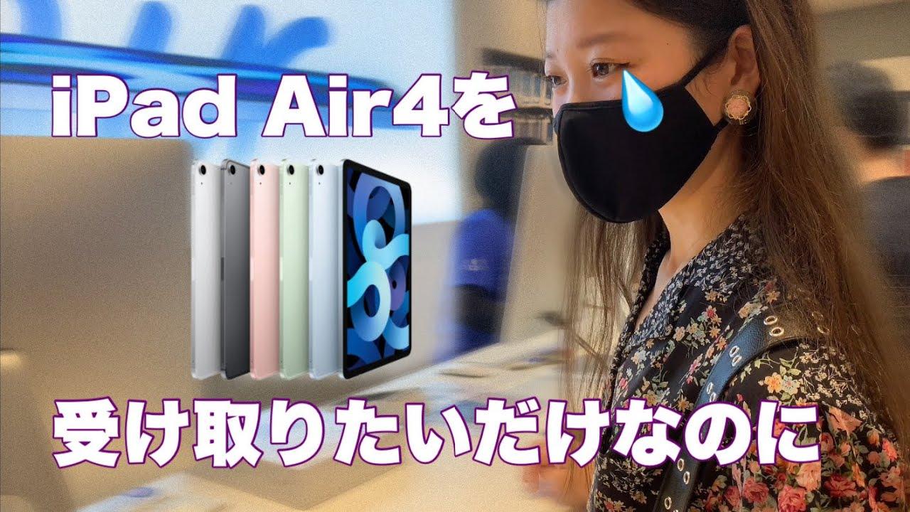 iPad-Air-4-