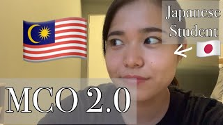 MCO-2.0-as-a-Japanese-student